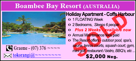 Boambee Bay Resort - $2000 - SOLD