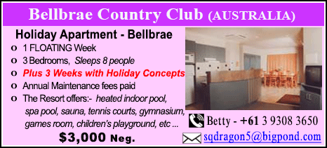 Bellbrae Country Club - $3000