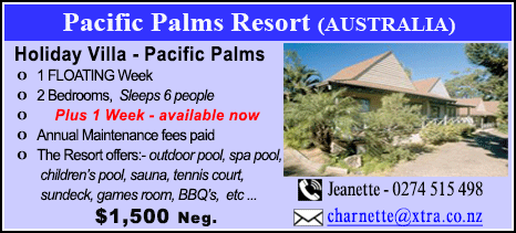 Pacific Palms Resort - $1500
