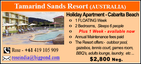 Tamarind Sands Resort - $2800