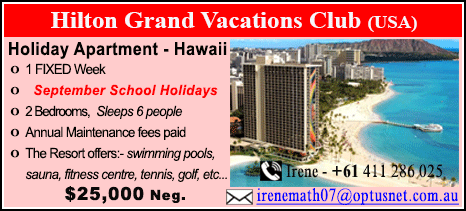 Hilton Grand Vacations Club - $25000