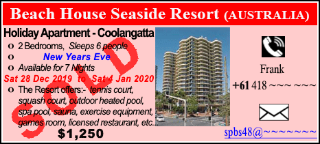Beach House Seaside Resort - $1250