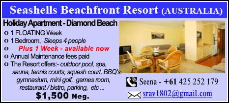Seashells Beachfront Resort - $1500
