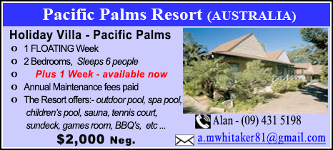 Pacific Palms Resort - $2000