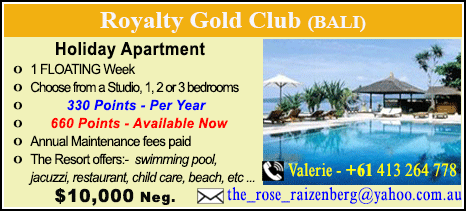 The Royalty Gold Club - $10000