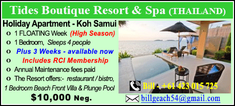 Tides Boutique Resort - !0000