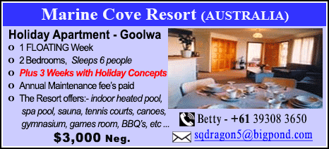 Marine Cove Resort - $3000