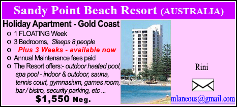 Sandy Point Beach Resort - $1550