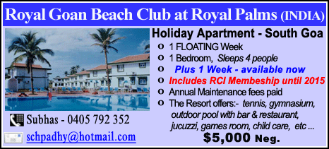 Royal Goan Beach Club at Royal Palms - $5000